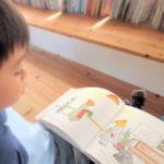 子どもが本を読まないのよね~というお母さんへ ~赤木かん子さん講演会より~